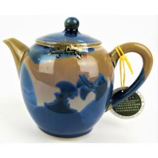 Tradicionális porcelán teázós szett - Barna alapon kék levélmintás szett